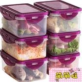 冰箱收納盒保鮮盒塑料微波爐飯盒密封盒便攜分隔便當盒水果儲物盒【萌萌噠】