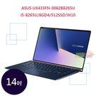ASUS UX433FN-0082B82...