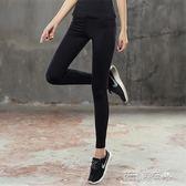 排汗跑步女翹臀舞蹈訓練緊身打底褲高彈瑜伽長褲加絨健身服·花漾美衣