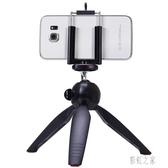 迷你便攜手機三腳架自拍支架視頻單反微單相機三角架LB1306【彩虹之家】