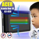 ® Ezstick ACER Iconia One 10 A3-A50 防藍光螢幕貼 抗藍光