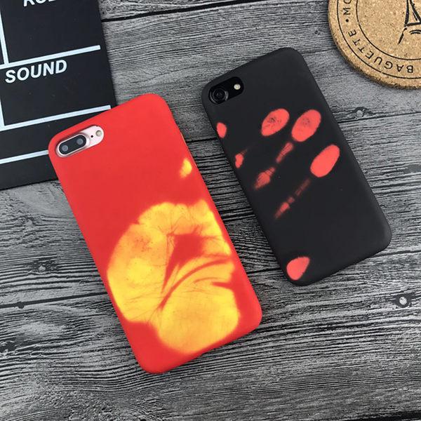 溫感熱感變色手機殼 蘋果 iPhone6 6S 7 7 Plus 保護套 變色手機殼 i7 i6 熱感應 創意個性 軟殼 熱敏感