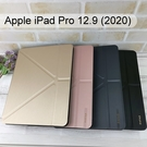 【Dapad】大字立架皮套 Apple iPad Pro 12.9 (2020) 平板