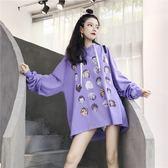VK旗艦店 韓系個性連帽印花滿版長袖洋裝
