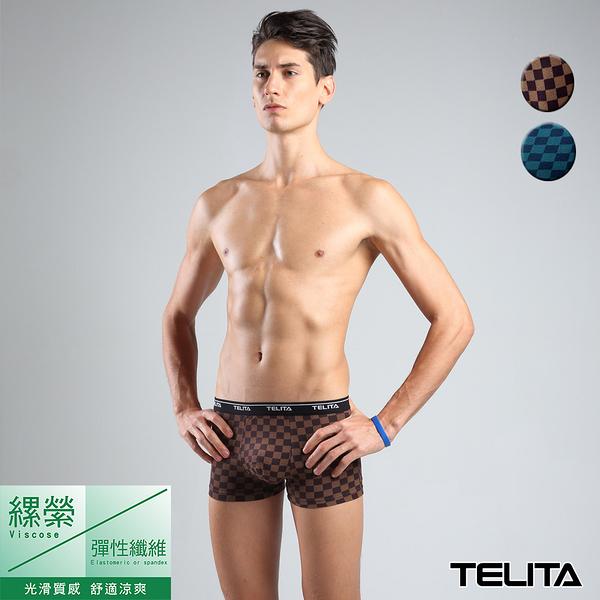 男內褲【TELITA】棋盤圖騰嫘縈平口褲 四角褲