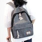 簡約書包女學生正韓學院風雙肩包男時尚潮流旅行背包電腦包休閒包
