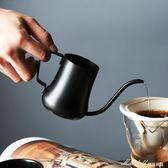 不銹鋼咖啡手沖壺迷你滴漏式咖啡器具掛耳咖啡細口長嘴水壺    蜜拉貝爾