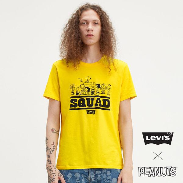 Levis 男款 短袖T恤 / Snoopy限量系列 / 經典Logo款 / 黃