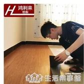 地板革加厚耐磨防水自黏地革pvc地板貼紙地板膠家用地膠臥室地貼 NMS生活樂事館