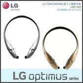 ☆LG HBS-900/HBS900 原廠頸掛式藍芽耳機/立體聲音樂藍牙耳機/神腦貨 GJ/L4/L4 II/L5 II Duet/L7/L7 II/L7 Duet+