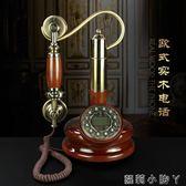 復古電話機歐式仿古掛式創意電話機復古家用裝飾實木老古董有線固定電話座機 NMS蘿莉小腳丫