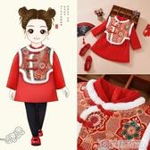 女童唐裝冬季中國風童裝兒童加厚新年過年喜慶拜年服周歲寶寶衣服  DF 交換禮物