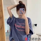 短袖t上衣 韓版體恤bf風純棉短袖T恤女夏2020年寬鬆百搭顯瘦中長版上衣【快速出貨】