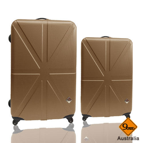 行李箱旅行箱 Gate 9英倫系列24+20吋