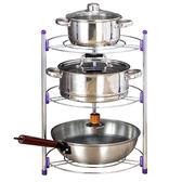 八折虧本促銷沖銷量-廚房用品用具多功能放鍋架隔熱置物轉角架多層收納鍋架子jy 免運費