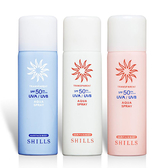 SHILLS 舒兒絲 很耐曬 透明感美白保濕 防曬噴霧 100ml【BG Shop】3款供選