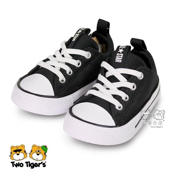 CONVERSE Chuck Taylor All Star 黑色 鬆緊鞋帶 套入式 小童鞋 NO.R5180