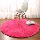 歐式圓形地毯瑜伽墊吊籃藤椅墊電腦椅地板墊梳妝台落地鏡地墊可愛 月光節85折