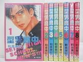 【書寶二手書T1/漫畫書_CXY】型男高中_1~8集合售_和泉兼好
