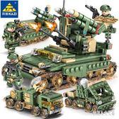 積木玩具DIY益智拼裝軍事坦克6-10歲拼插塑料7人仔模型男孩子 qw4654『俏美人大尺碼』TW