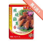 憶霖快易廚 照燒雞翼醬(72gx12入) [買一送一] 有效期限:2019/6/8