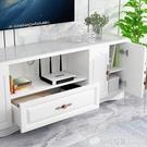 電視櫃電視櫃現代簡約小戶型客廳邊櫃組合歐...