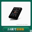 信海諾X62 全面屏隨身聽學生小型便攜式...