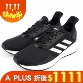 【時時樂限定】Adidas 女 DURAMO 9 K 慢跑鞋 - BB7061