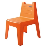 HOUSE 學童椅-橘(44x40x57.5cm)【愛買】