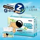 【南紡購物中心】【雅皮狗】抽取式衛生紙150抽14包6袋/箱(共84包)