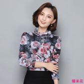 新款女韓版修身大碼印花加絨加厚網紗打底衫女長袖