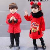 童裝 寶寶唐裝冬季男童套裝1-3歲中國風兒童新年加厚棉衣2過年喜慶衣服 【創時代3c館】