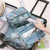 旅行便攜化妝包女士手提大容量化妝品收納包化妝袋出差防潑水洗漱包【三個599】