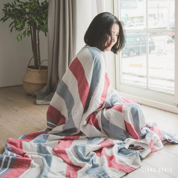 雙層紗 涼毯 150x200cm【夏日紅】涼被 薄被 四季被 吸濕排汗 翔仔居家