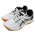 (C1)ASICS 亞瑟士 童鞋 女鞋UPCOURT 4排球鞋 羽球鞋 室內運動鞋1074A027-100白黑 [陽光樂活]