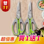 [買一送一]山崎多機能料理剪刀(附磁鐵刀套) SK-A1