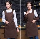 圍裙 圍裙定制logo韓版時尚可愛超市廚房工作服圍裙餐廳咖啡 星際小舖