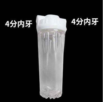 特惠濾水器 10寸凈水器過濾瓶純水機甲醇過濾器十寸前置濾芯外殼配件防爆透明