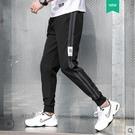 休閒褲 南極人運動褲男2020春季新款寬鬆束腳休閒褲韓版潮流長褲男士褲子