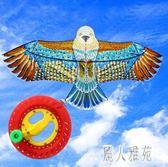 老鷹風箏大型微風易飛風箏線輪/黑/藍鷹2019新款成人風箏兒童 DJ12061『麗人雅苑』