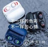 i93雙耳無線藍芽耳機迷你超小隱形手機入耳式運動蘋果7plus微型X掛耳式oppovivo通用型iPhone8