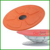 飛碟平衡盤(搖擺平衡板/感覺統合/立體坐墊/防駝背)