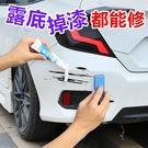 汽車補漆筆修補車漆神器劃痕修復深度刮痕去痕液珍珠白色黑油漆面