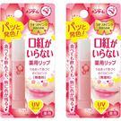 具極佳的安撫及柔潤保濕作用,輕輕塗上就能使雙唇水嫩柔軟。