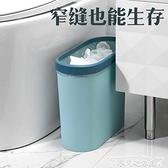 垃圾桶廁所垃圾桶家用分類客廳衛生間創意簡約現代北歐紙簍迷你屋 迷你屋 新品