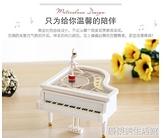 鋼琴跳舞女孩音樂盒生日禮物送女朋友男生閨蜜創意特別禮品情人節