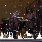 ►壁貼 雪花小屋 城鎮聖誕雪花牆貼 PVC 透明膜牆貼 聖誕節 熱銷【A3307】