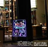 熒光板 LED電子熒光板6080手寫廣告展示牌發光牌夜光屏立式寫字留言黑板 JD 玩趣3C