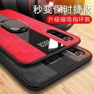 小米9手機殼保護套屏幕指紋壓感全包防摔車載磁吸【步行者戶外生活館】