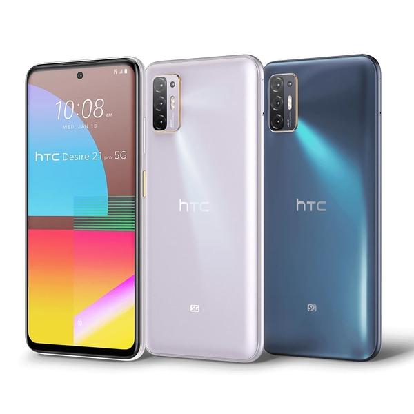 【贈手機立架】HTC Desire 21 Pro 5G (8GB/128GB) 6.7吋 雙卡雙待